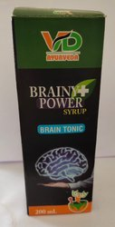 Brainy Plus Power Syrup