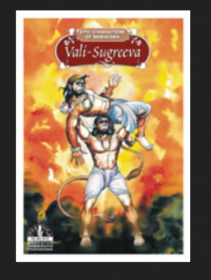 Vali- Sugreeva Ramayana Book, Culture & Religion Related