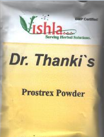 Dr  Thanki's Herbal Prostate Treatment Powder