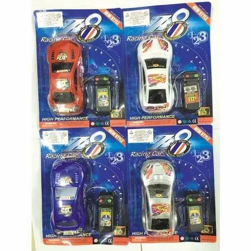 Remote Control Kids Car Set Toys, Packaging Type: Box