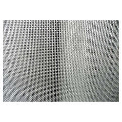 Aluminium Woven Wire Mesh, for Industrial