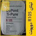 Titanium Dioxide R105