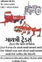 Newspaper Publishing Service