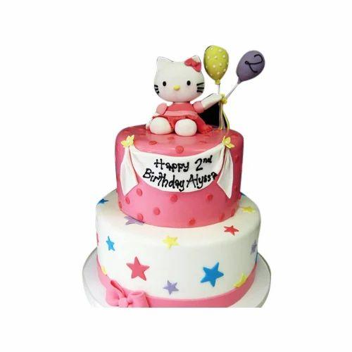 Kids Cake Big B Food Product Manufacturer In Delta I Greater