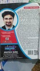 Umesh Arora 'english Guru' English Lectures Book