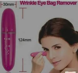 Mini Eye Massager (B-BCM-005)