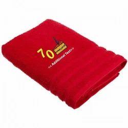 Custom Made Towels