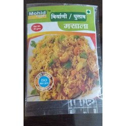Biryani Pulav Masala, Packaging Type: Packets, Features: Iso Certified, Vegetarian