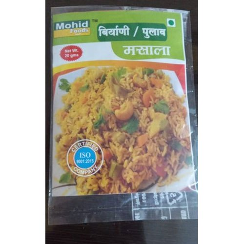 Biryani Pulav Masala, Packaging Type: Packets, Features: Iso Certified,Vegetarian