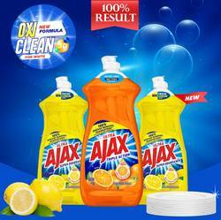 Cleaning Product Packaging
