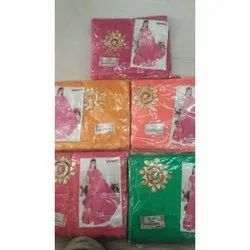 Ladies Embroidered Marwadi Saree, 6.3 M (with Blouse Piece), Packaging Type: Box