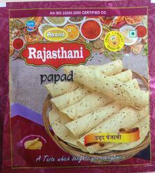 Urad Punjabi Papad