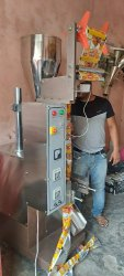 Masala Packing Machine