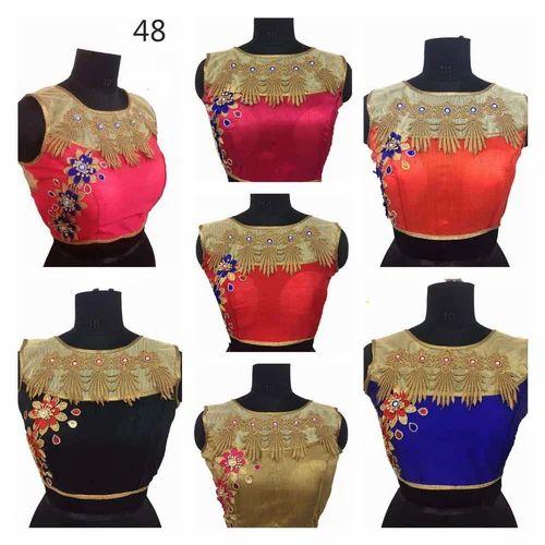 3741490585739 Fancy Net Embroidery Lace Designer Blouse
