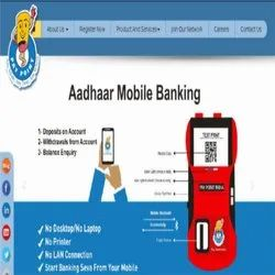 AEPS Micro ATM Banking Services, in Onsite
