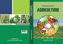 A Competitive Book Of Agriculture ( English)