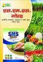 Phosphorus Rich Organic Manure
