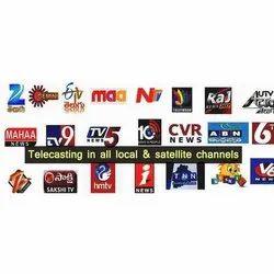 Outdoor TV Advertising Service, in India, Mode Of Advertising: Offline, Online