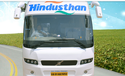 Deluxe Bus Ticket Booking Service