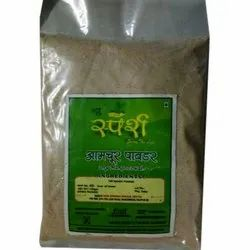 Sparsh 100gm Amchur Powder, Packaging Size: 100g