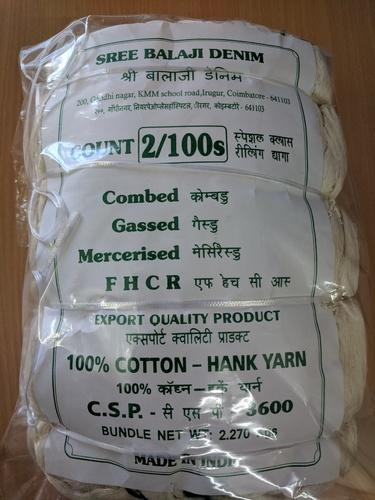 Gassed Mercerized Cotton Yarn COMBED