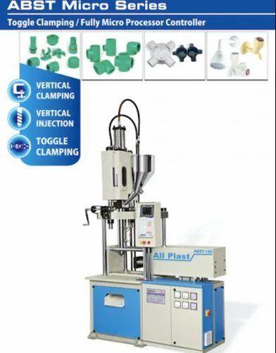 Testing Machine - Masterbatch Chips Testing Injection Moulding