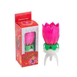 Enjoy Pink Happy Birthday Lotus Rotate Candle