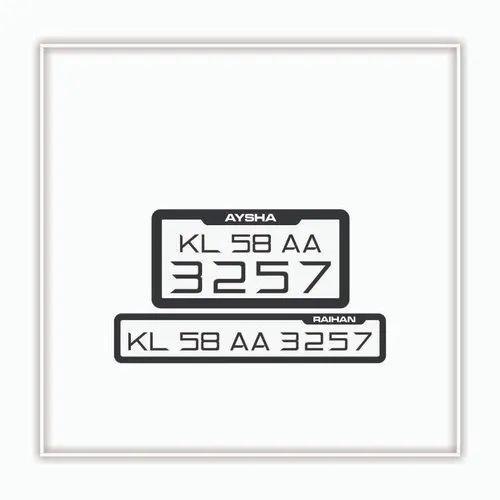 Number Plate Sticker Bike Number Plate Sticker Design Manufacturer From Tirurangadi