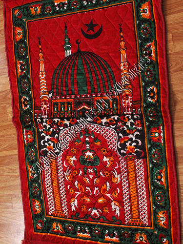 Red Sge Ic Prayer Mats Rs 200