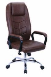 High Back Brown Chair