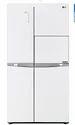 Wide Home Bar Refrigerator