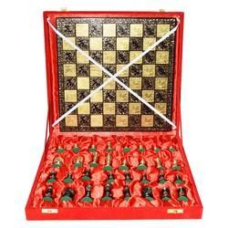 Brass Chess With Board