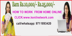 NDA How To Work Data Entry Online, Business Provider