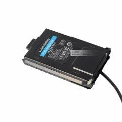 Vertel Walkie Talkie Battery
