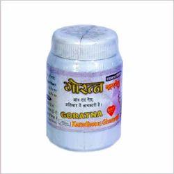 Bale Ghanavati, Packaging Type: Container