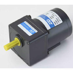 Small AC Geared Motors