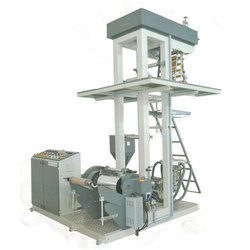 Plastic Tirpaal Making Machine
