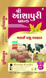 Cattle Feed Maize Cake, Packaging Type: 40 Kg Plastic Bag