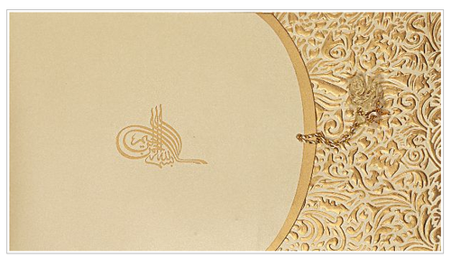 islamic muslim wedding cards m 919 - Muslim Wedding Cards