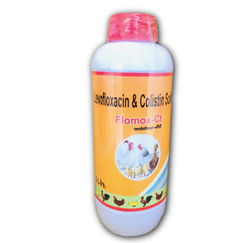 Veterinary PCD Pharma Franchise In Jhanabad