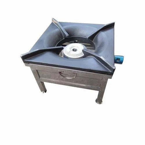 1 SS Commercial Single Gas Burner