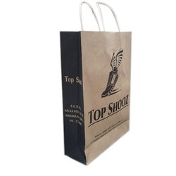 Loop Handle Printed Paper Carry Bags