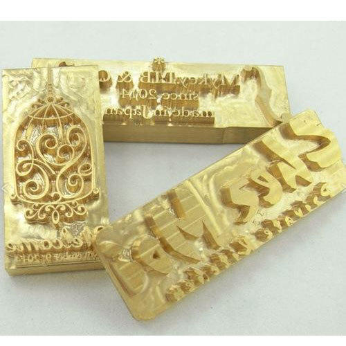Brass Hot Foil Stamping Die Rs 600 Piece Latika Die
