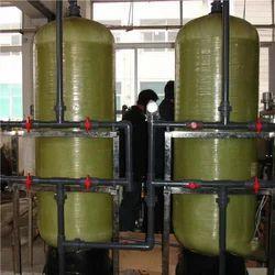 Water Softeners In Bhopal Madhya Pradesh Manufacturers