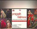 Pure Silk Hand Block Printed Sarees