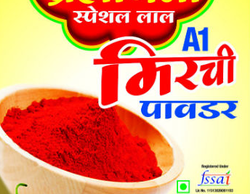 Bramhanjali A1 Chilli Powder