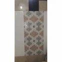 Fancy Bathroom Tiles