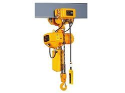 Under Chain Electric Hoist