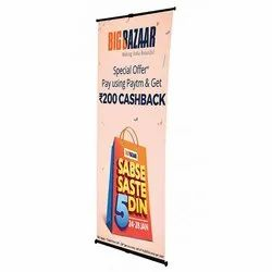 Rectangle Banner Standee