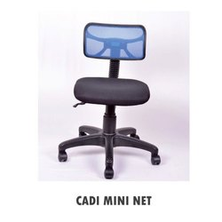 Mini Net Office Chair